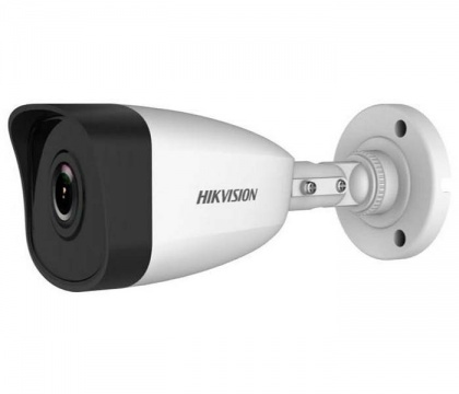 Camera IP 2MP HIKVISION DS-B3200VN